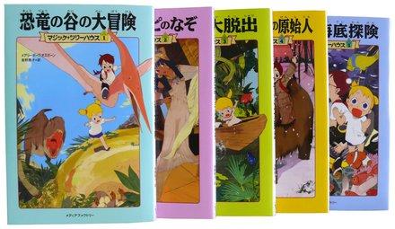 中学年の子にはこの児童書がおすすめ!動物が登場する定番の作品画像