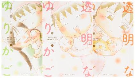 沖田×華おすすめ漫画ランキングベスト5!障害をコミックエッセイで描く画像
