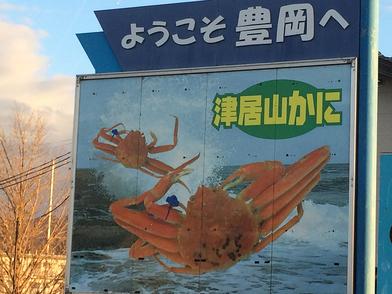 おいちゃんたちの青春旅行記は、ずいぶん楽しい。読んでる分には【山本裕子】画像