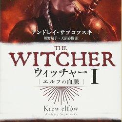飯田透子プロフィール画像