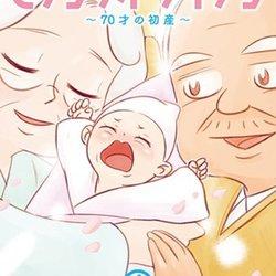 須田ふみ プロフィール画像