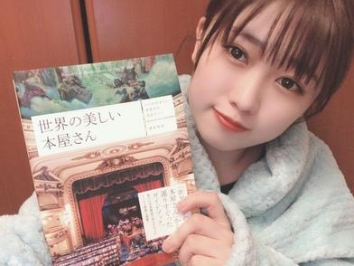 こぶしファクトリー広瀬彩海が選んだ「アイドル活動において救われた本」画像