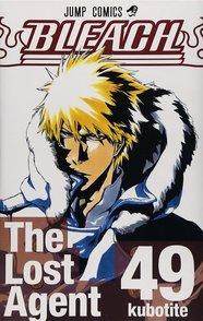 漫画「ブリーチ」の主人公・黒崎一護の10の魅力!新しい卍解とは?画像
