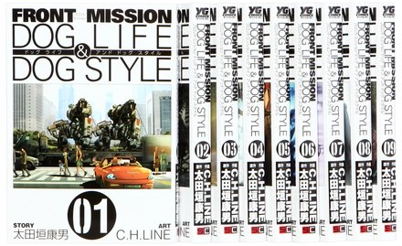 漫画「FRONT MISSION」が無料!戦争をリアルに描いた名作!画像