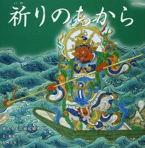 寮美千子のおすすめ絵本5選!神話から宇宙まで、幅広く描く作家画像
