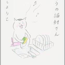 石川静流 プロフィール画像