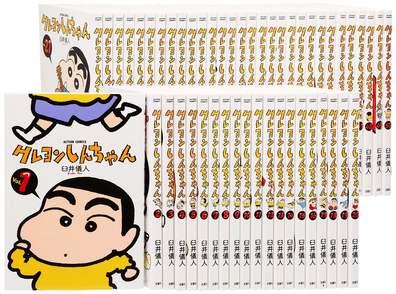 漫画『クレヨンしんちゃん』主要キャラクター24人!懐かしさが蘇える!画像