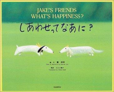 葉祥明の美しい絵本おすすめ5選!贈り物にも喜ばれる大人向けの作品画像