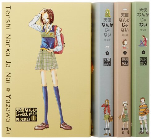 最高に面白いおすすめ恋愛漫画24選!胸キュンラブストーリーづくし!