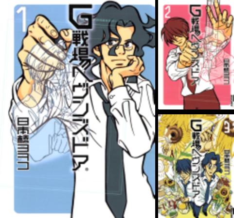 日本橋ヨヲコを読むならこの順番がおすすめ!外れなしの全作紹介!