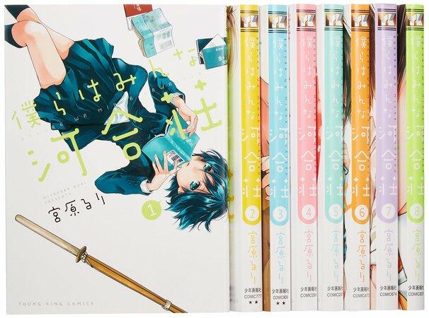 漫画『僕らはみんな河合荘』の魅力を11巻まで全巻ネタバレ紹介!律ちゃん神