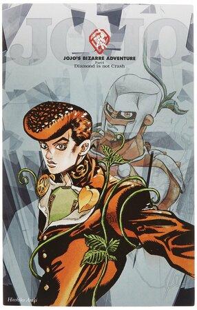 『ジョジョの奇妙な冒険』4部ダイヤモンドは砕けないの魅力をネタバレ紹介