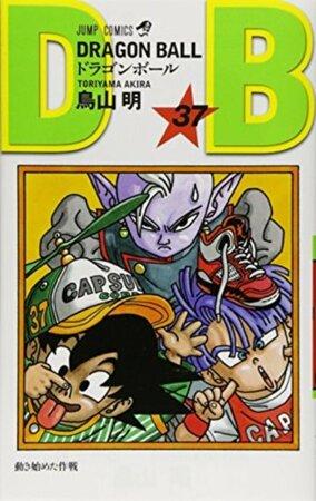 漫画『ドラゴンボール』の孫悟天に関する8の事実!誕生日、名言など