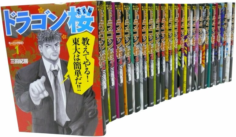 三田紀房のおすすめ漫画ランキングベスト6!『ドラゴン桜』作者