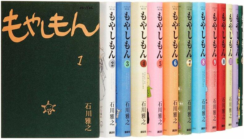 石川雅之のおすすめ漫画4選!人気シリーズ『もやしもん』の著者
