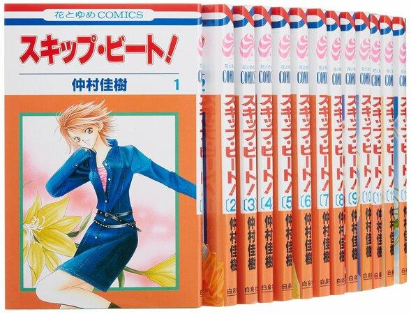漫画『スキップ・ビート』が無料で読める!見所を最新43巻までネタバレ紹介