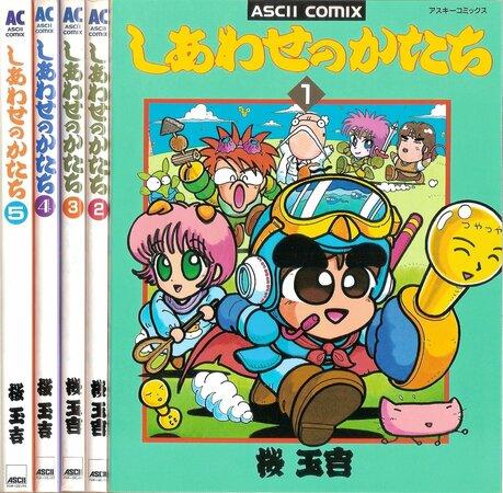 桜玉吉のおすすめ漫画ランキングベスト5!「漫玉日記」シリーズが有名!
