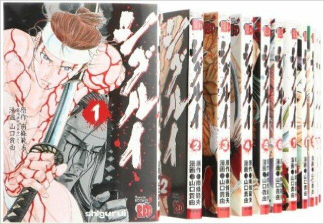 山口貴由のおすすめ漫画5作品!ヒーローの条件とは!?
