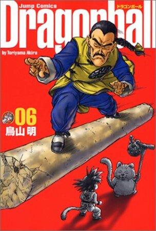 漫画『ドラゴンボール』のタオパイパイに関する8の事実!必殺技、名言など