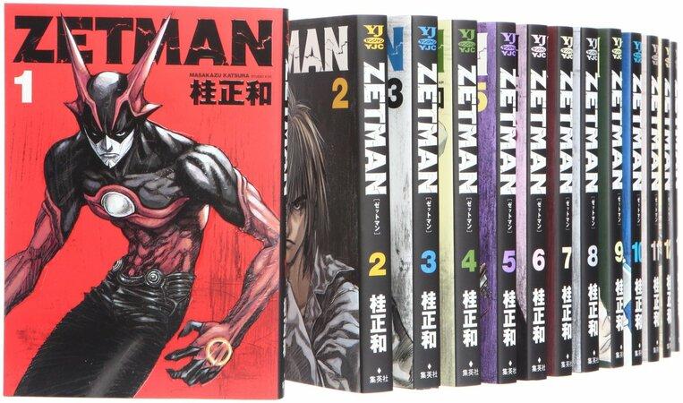 『ZETMAN(ゼットマン)』面白さをネタバレ考察!桂正和の胸アツ漫画!