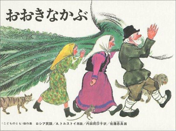 海外の名作絵本おすすめ5選!世代を超えて読み続けられている作品
