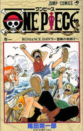 漫画「ワンピース」ゾロの魅力6選!武士道を貫く男の生き様!