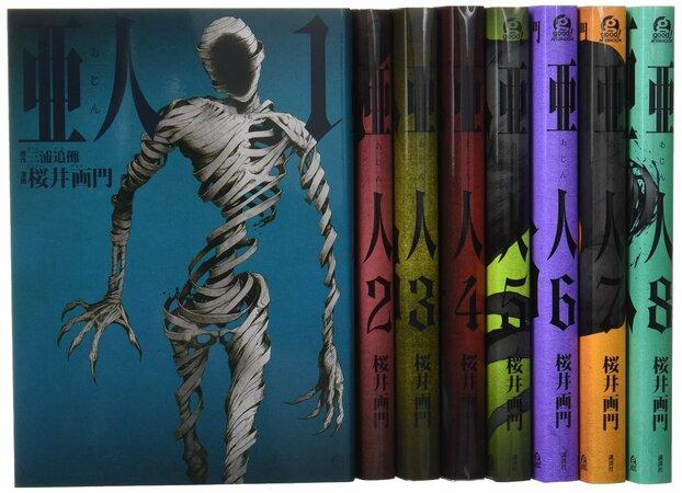 漫画『亜人』の佐藤が狂ってる!最新12巻までを登場人物からネタバレ考察!