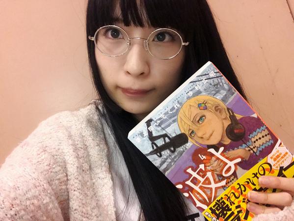 秋の夜長におすすめする哀愁漂うギャグ漫画【和田輪】