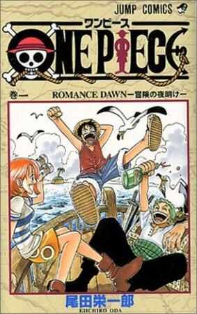 漫画「ワンピース」神回ランキングベスト15!