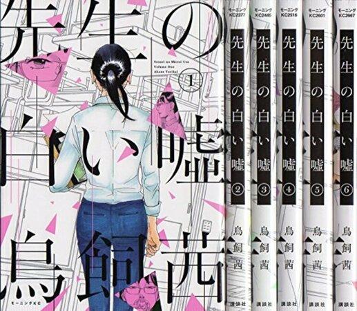 胸糞悪すぎなおすすめ鬱漫画7選!