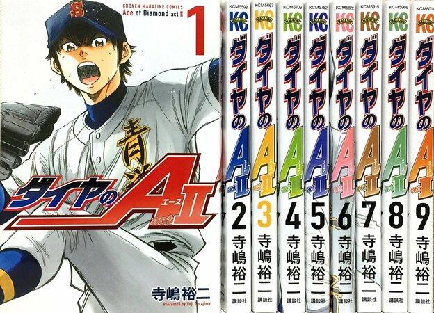 『ダイヤのA act2』5分でわかるあらすじ!甲子園を目指す青春野球漫画【15巻までネタバレ】
