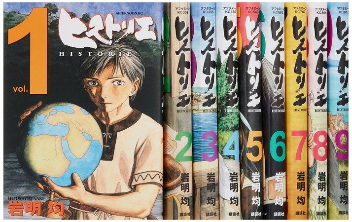 岩明均のおすすめ漫画5選!『寄生獣』の他にも傑作シリーズ多数!
