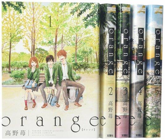高野苺のおすすめ恋愛漫画5選!映画化された作品『orange』も!