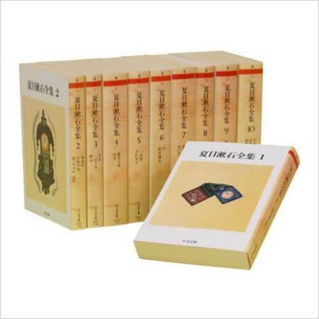 夏目漱石おすすめ作品8選!一流の講義と小説を、あなたの生活に