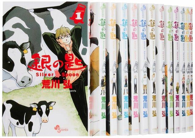 漫画『銀の匙』で少年は命と未来を考える!14巻までの魅力をネタバレ紹介!