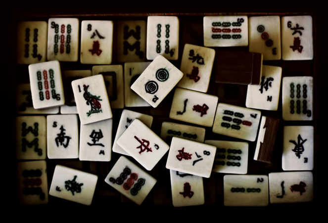 桜井章一のおすすめ本5選!名言多数!20年間無敗の伝説の雀士
