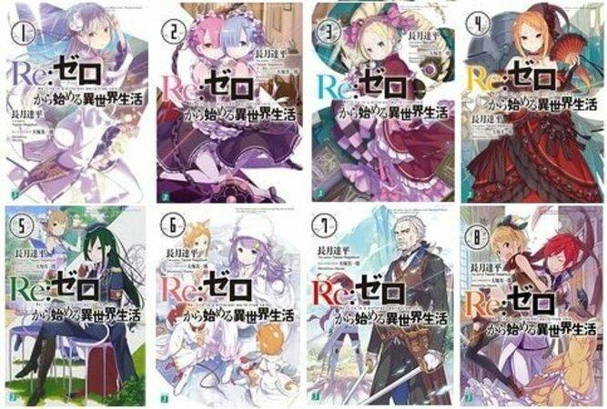 大塚真一郎が挿絵を描くラノベ4冊!アニメが大ブレイクしたあの作品も!