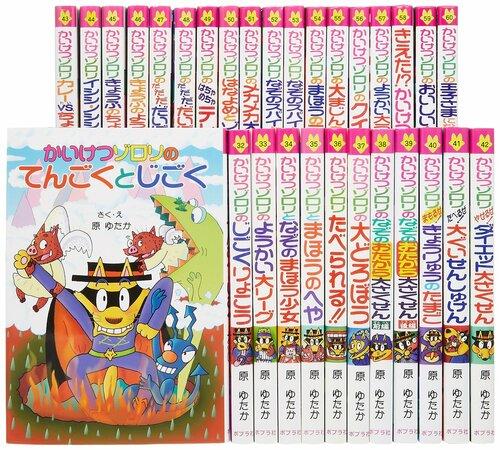 低学年の子におすすめの児童書5選!定番のシリーズ作品