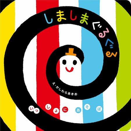擬音を楽しむ人気絵本6選!オノマトペのリズムが赤ちゃんや幼児におすすめ!