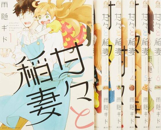 恋愛要素も楽しめるおすすめ王道グルメ漫画ランキングベスト5!