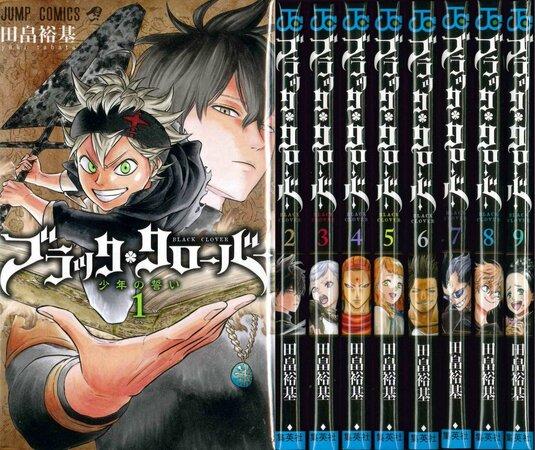 漫画『ブラッククローバー』最新13巻までのキャラの見所をネタバレ紹介!【映画化】