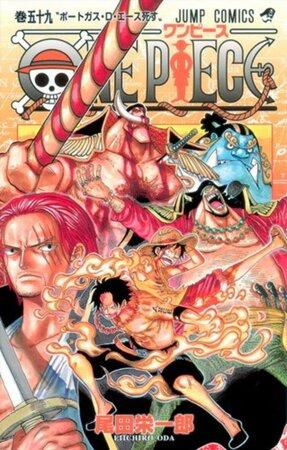 漫画「ワンピース」シャンクス率いる赤髪海賊団メンバー一覧
