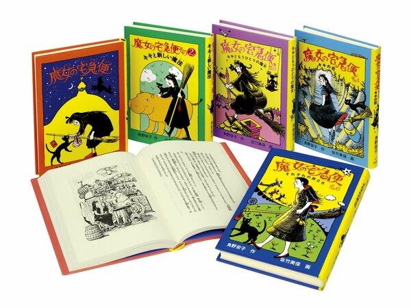 『魔女の宅急便』には続きがある!キキとトンボは原作のラストでどうなる?
