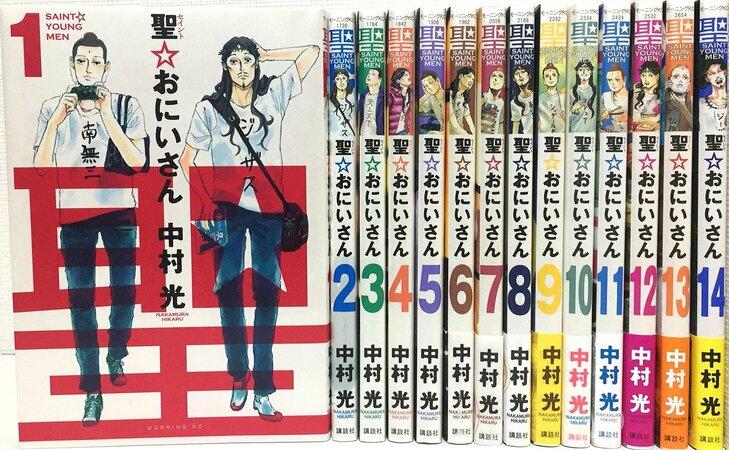 『鬼灯の冷徹』好きにおすすめの漫画5選!