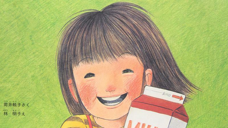 お手伝いをしたくなる絵本おすすめ6選!子どもの自立心を育てる作品