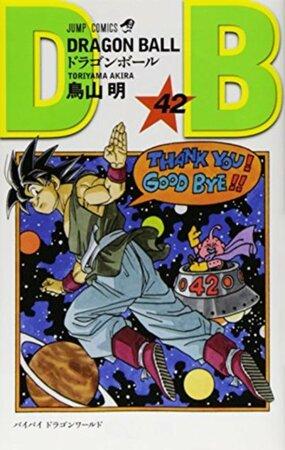漫画『ドラゴンボール』の主人公・孫悟空の11の事実!戦闘力や本名など