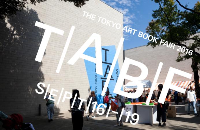 THE TOKYO ART BOOK FAIRで見つけた芸術の秋