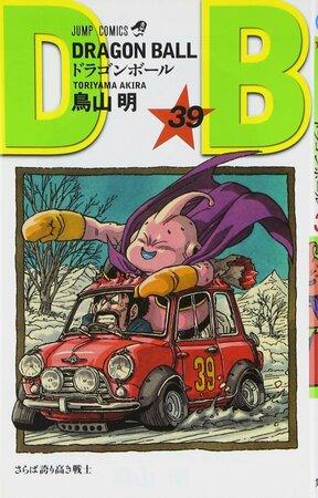 漫画『ドラゴンボール』のラスボス魔人ブウの10の事実!名言や形態など