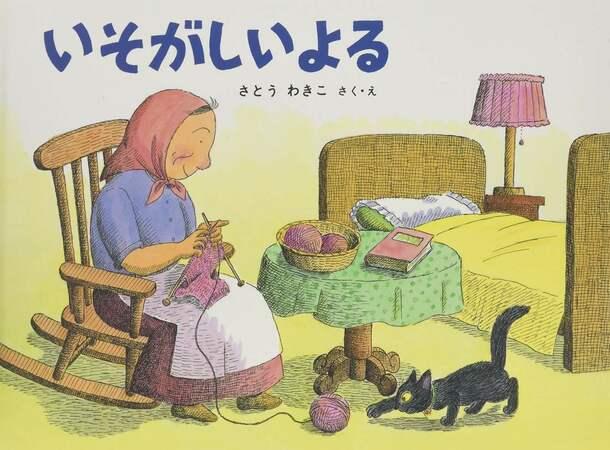 「ばばばあちゃん」シリーズからおすすめ5選!皆の人気者おばあちゃん