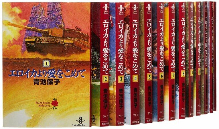 青池保子のおすすめ漫画ランキングベスト5!美しい青年と歴史ロマン!